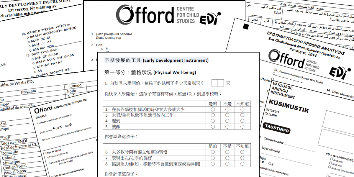 EDI international questionnaires